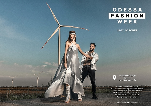 Odessa Fashion Week SS 2020, October 24-27 (6)