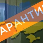 In the city in the Odessa region, all establishments were closed, except for pharmacies and grocery stores