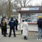 Compliance with quarantine rules is strictly checked near Odessa